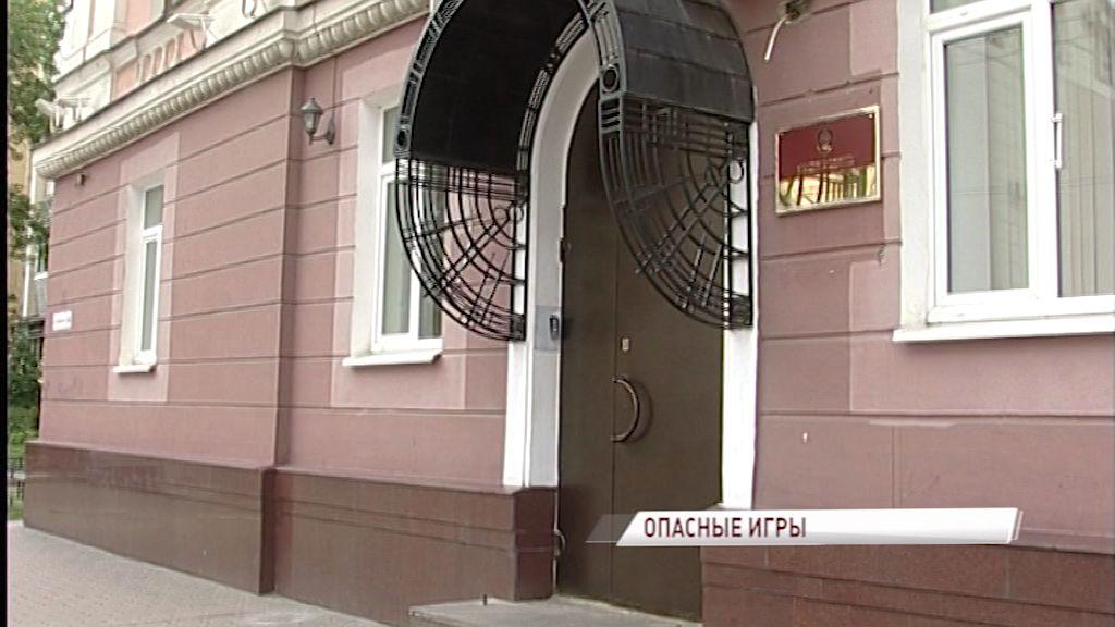 27-летняя жительница Костромы в Ярославле организовала игорный клуб
