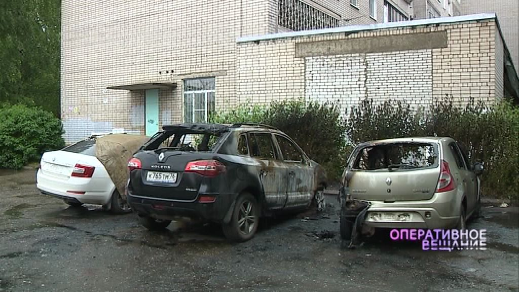 В Ярославле все чаще стали полыхать машины: серия пожаров захлестнула город