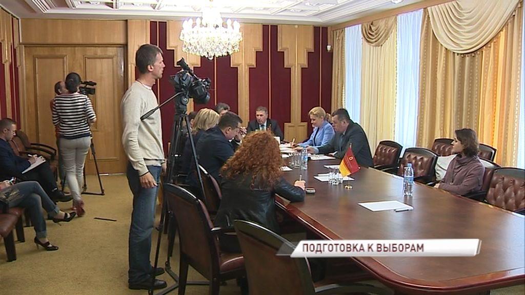 В Ярославской области началось формирование групп по мониторингу выборов
