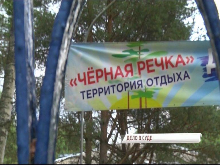 Новые подробности о ЧП в «Черной речке»: в лагере было на полторы сотни детей больше положенного