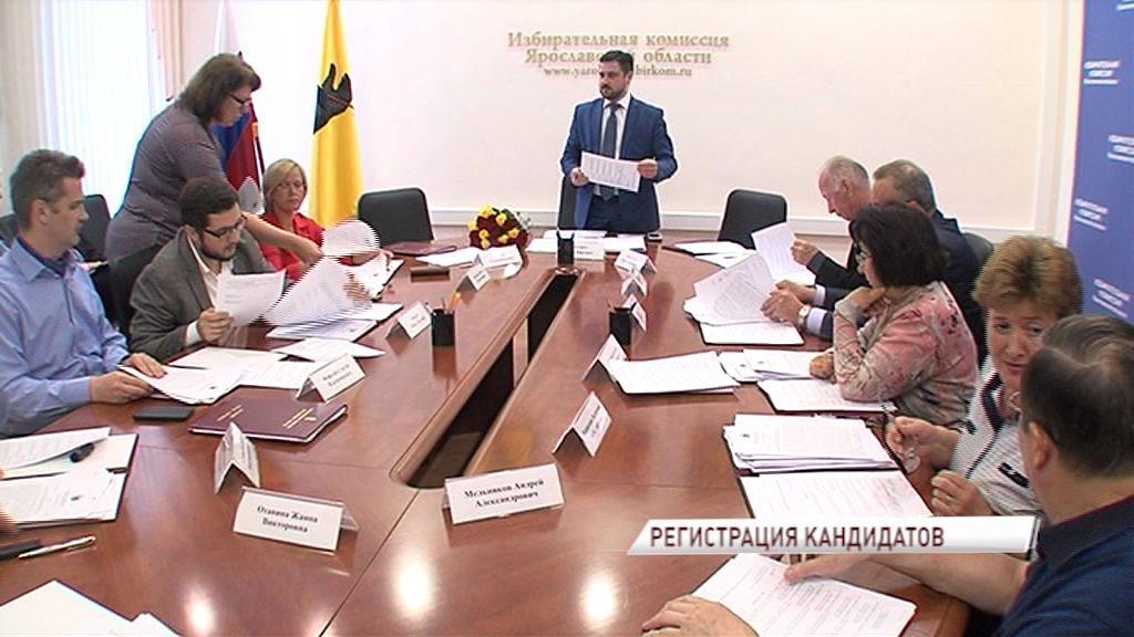 Стали известны кандидаты на пост губернатора Ярославской области