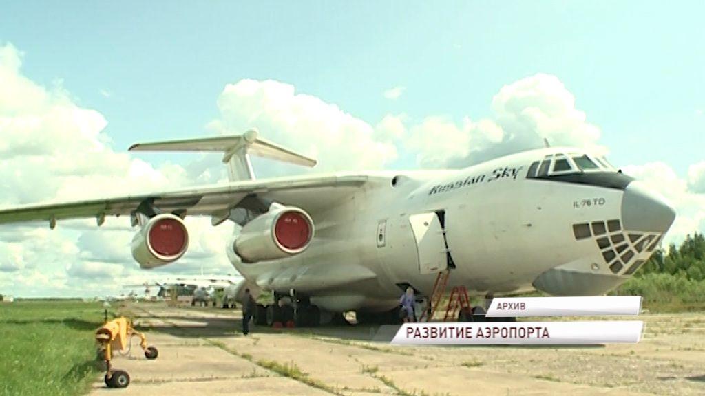 Аэропорт «Туношна» стремительно развивается: куда можно улететь этим летом