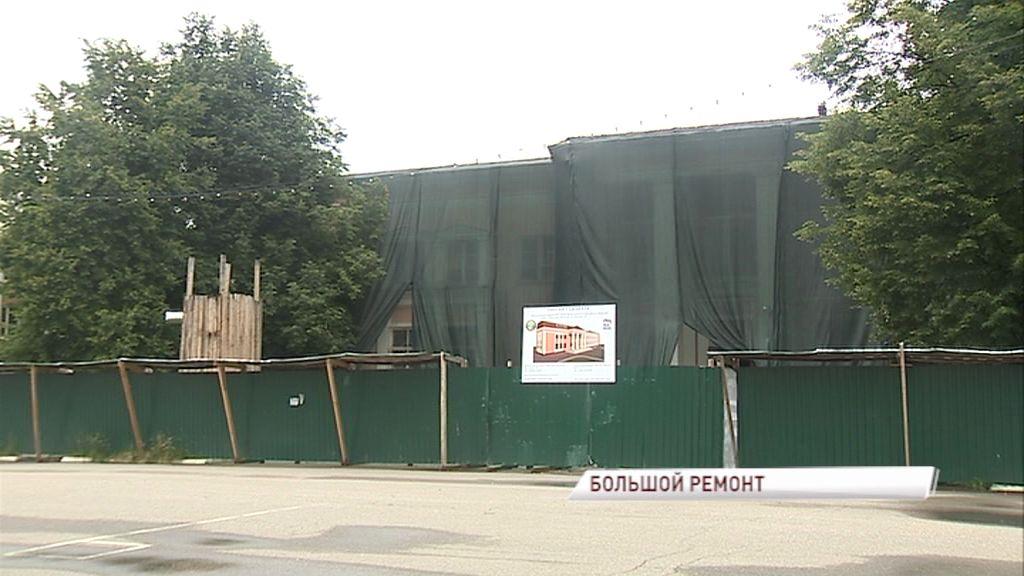 До конца года отремонтируют единственный в Переславле-Залесском Дом культуры