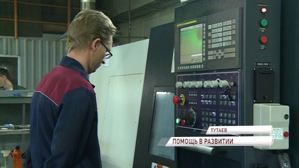 Областная власть оказала поддержку высокотехнологичному производству в Тутаеве
