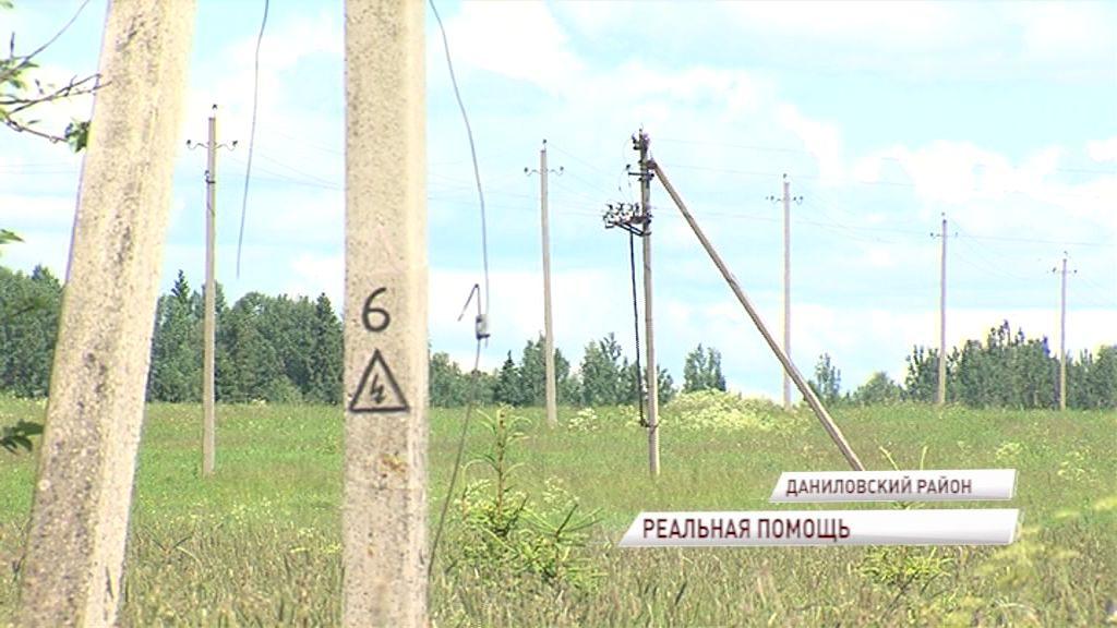 Общественная приемная губернатора помогла решить проблему с опасными высоковольтными проводами в Данилове