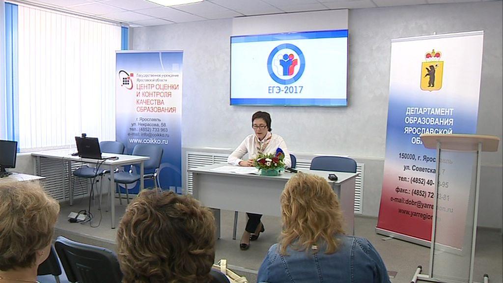Ирина Лобода озвучила итоги ЕГЭ в Ярославской области