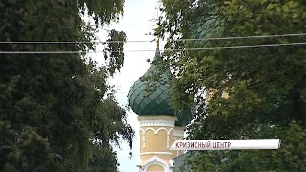 В Угличе при Алексеевском монастыре появился кризисный центр для женщин