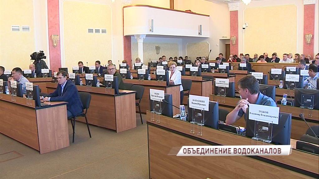 Единая система водоканалов в регионе все ближе:в муниципалитете Ярославля обсудили вопрос передачи водоканала