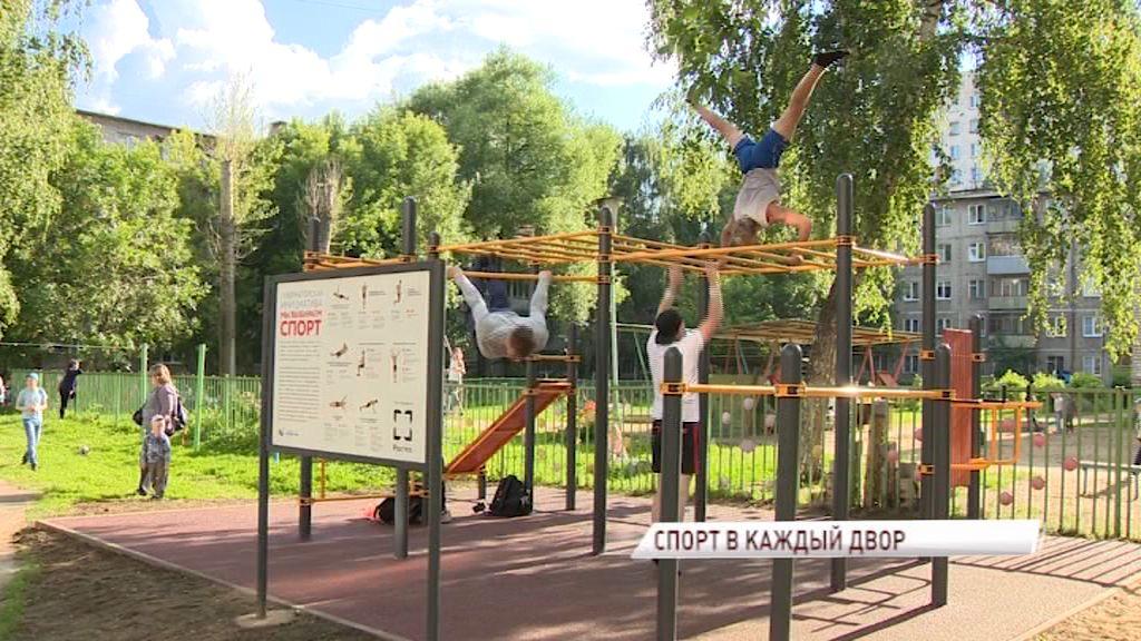 В Ярославле в рамках губернаторского проекта «Мы выбираем спорт» открыли первую площадку для воркаута