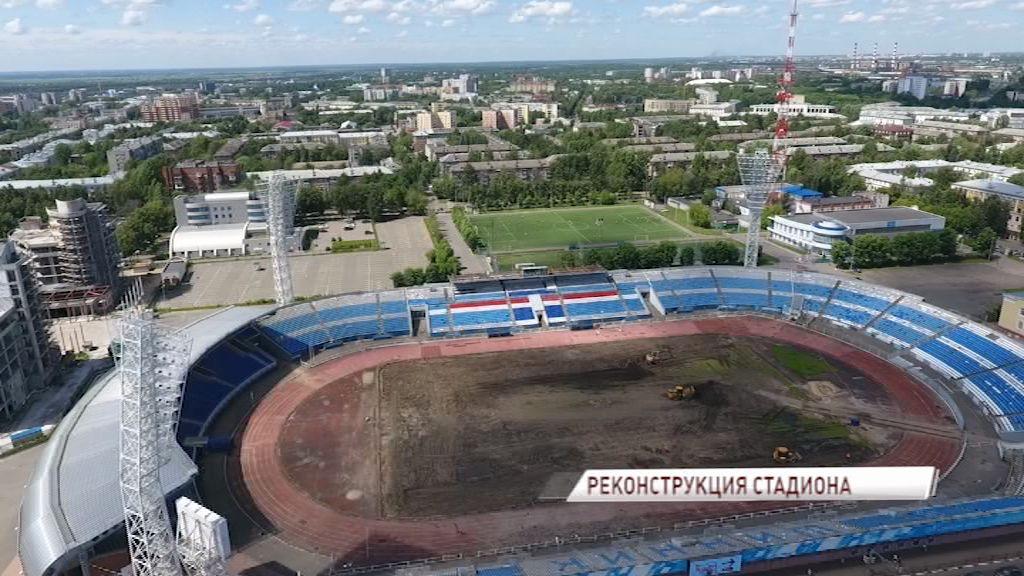 Футбольная реконструкция: как будут выглядеть арены в Ярославле