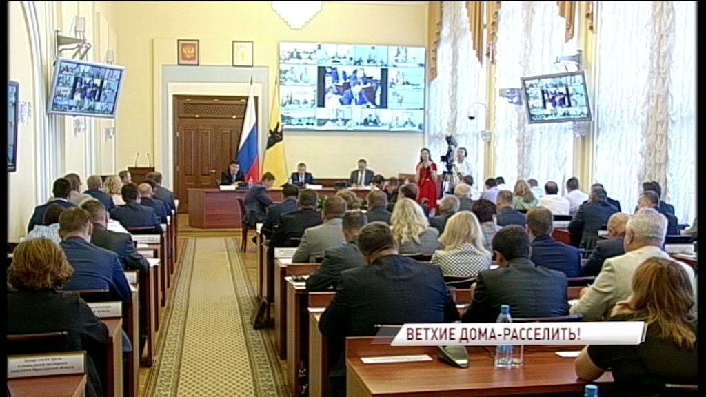 В правительстве области обсудили завершение реализация программы расселения аварийного жилья