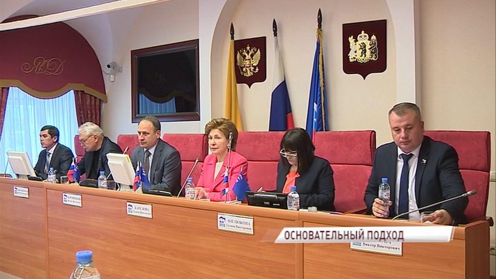Для общественных приемных партии «Единая Россия» проходит обучающий семинар
