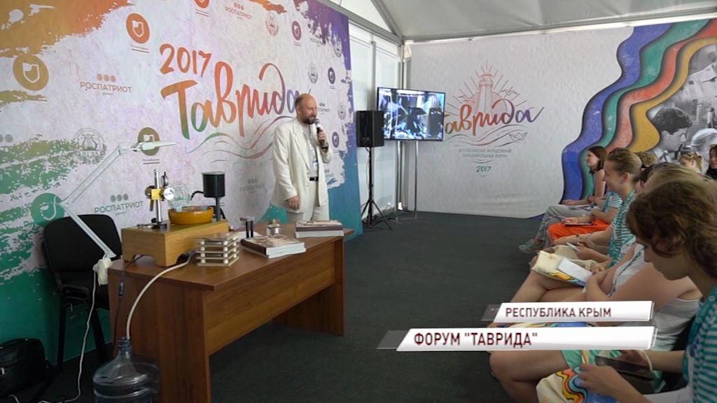 На Всероссийском молодежном образовательном форуме «Таврида» прошло торжественное открытие второй смены.