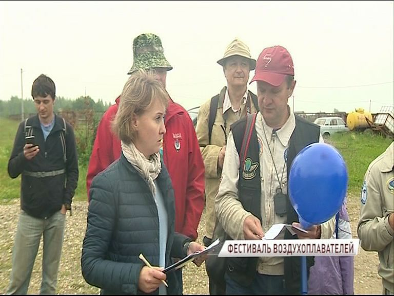 Небо в шарах: под Переславлем стартовал фестиваль воздухоплавателей «Золотое кольцо России»