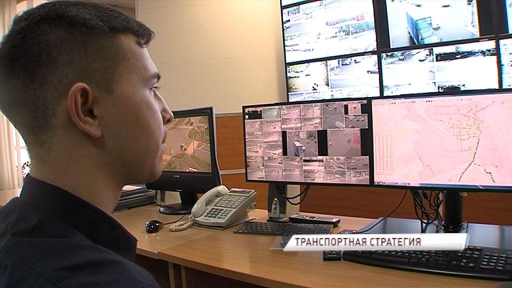 Безопасность на магистралях региона поможет обеспечить автоматизированная система управления дорожным движением