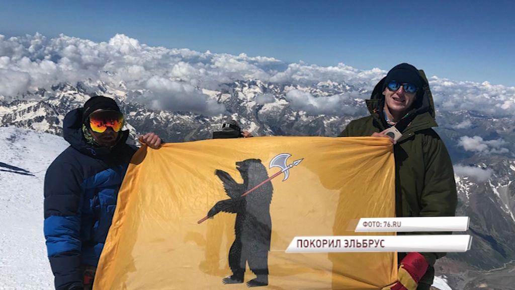 Ярославец покорил самую высокую гору в Европе и развернул там флаг родного края
