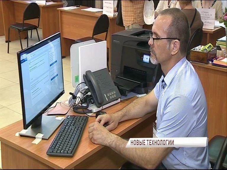 На довыборах в Ярославле опробовали новые современные технологи