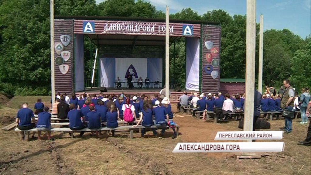 Около Плещеева озера, открылся второй молодежный форум «Александрова гора»