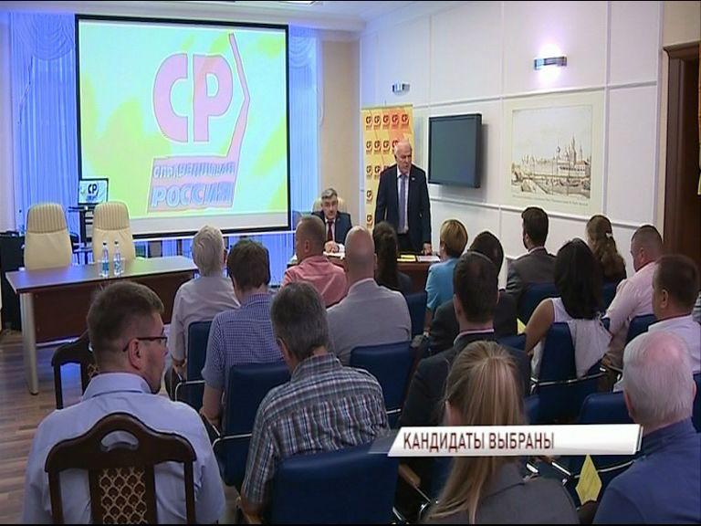«Справедливая Россия» определилась с кандидатами для участия в выборах