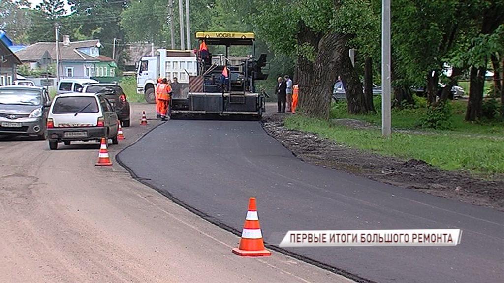 Глава региона Дмитрий Миронов призвал ярославцев следить за ходом дорожного строительства и сообщать обо всех нарушениях