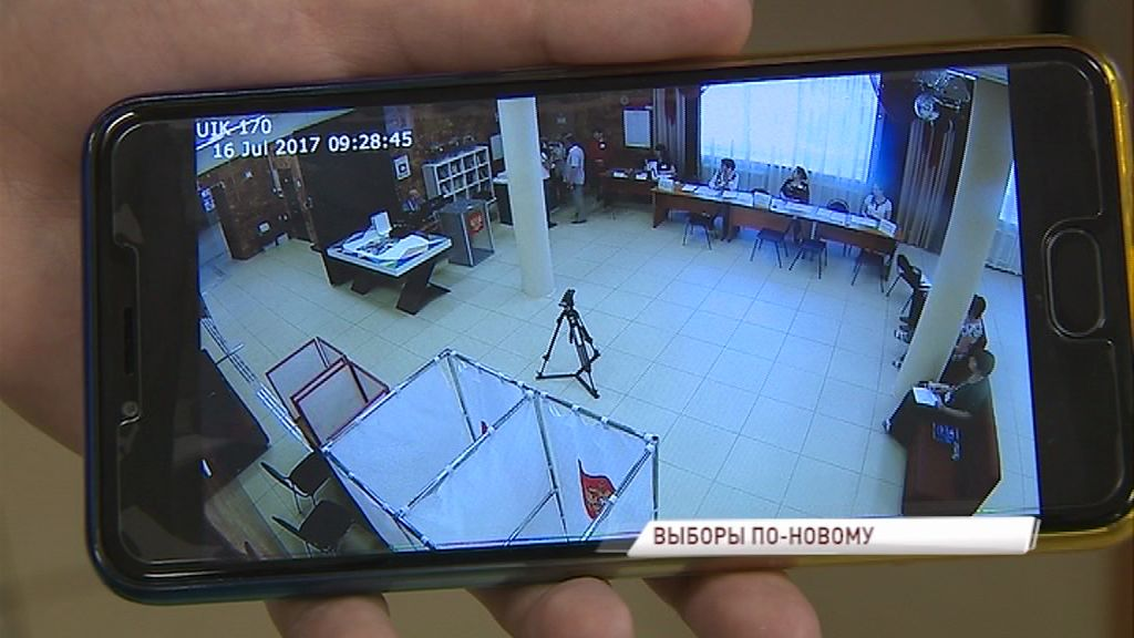 Дополнительные выборы в Ярославле стали площадкой, на которой опробовали новинки в избирательной системе