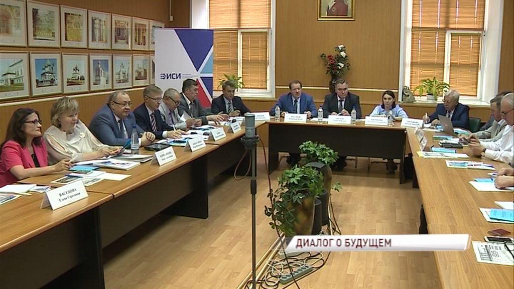 Эксперты ведущих вузов страны обсудили вопросы добровольчества и развития некоммерческих организаций