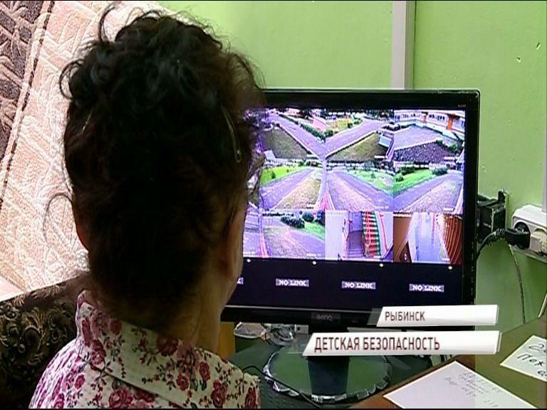 В детских садах Рыбинска появится система видеонаблюдения