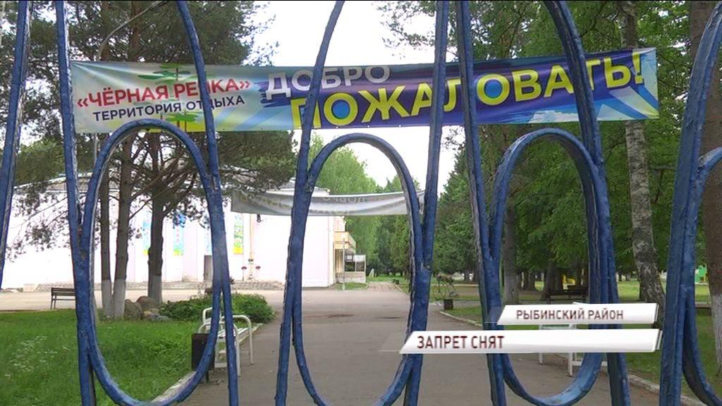 Закрытый на карантин частый лагерь «Черная речка» вновь принимает детей