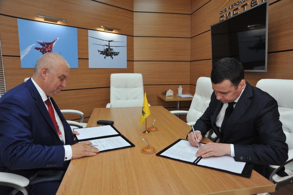 Делегация Ярославской области на «МАКСе»: какие соглашения подписаны