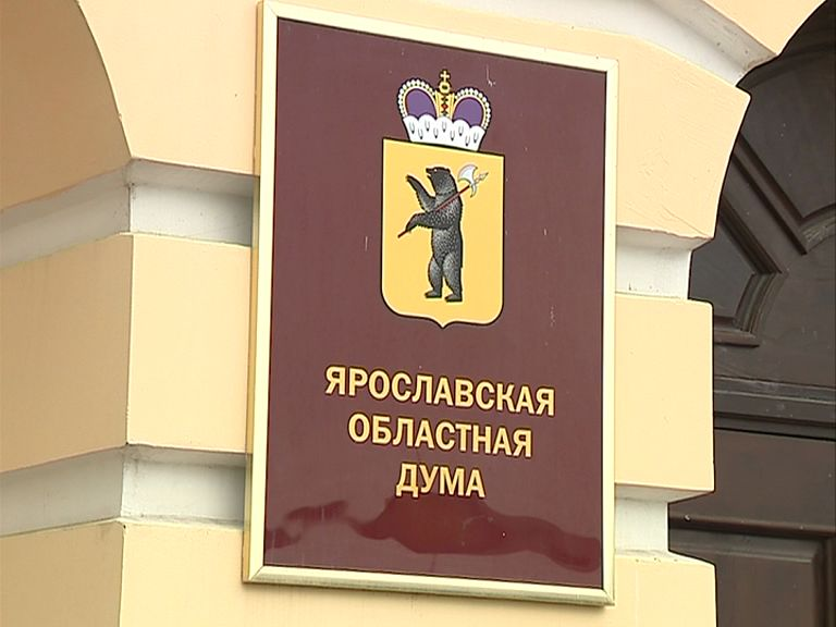 Правозащитники провели альтернативный подсчет голосов на довыборах в Ярославле и отметили хорошую работу облизбиркома