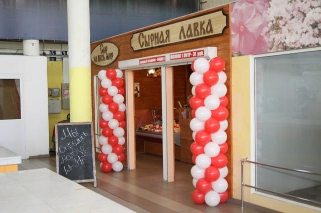 Открылась сырная лавка на Центральном рынке Ярославля