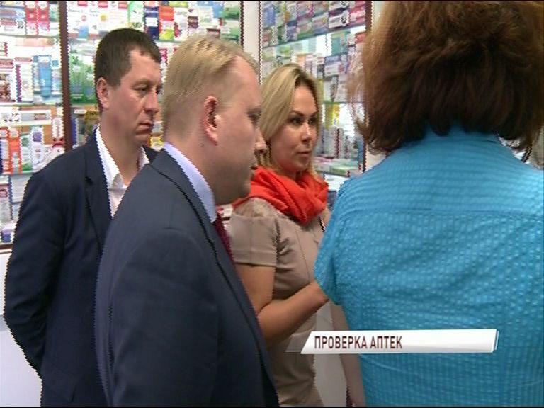 Росздравнадзор с проверкой нагрянул в ярославскую аптеку: есть ли нарушения