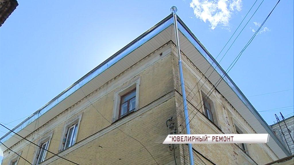 В центре Ярославля завершается ремонт дома-памятника архитектуры