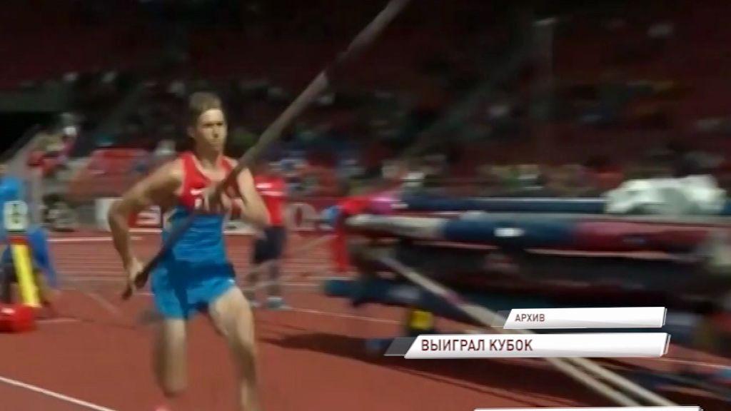 Ярославский легкоатлет выиграл Кубок России