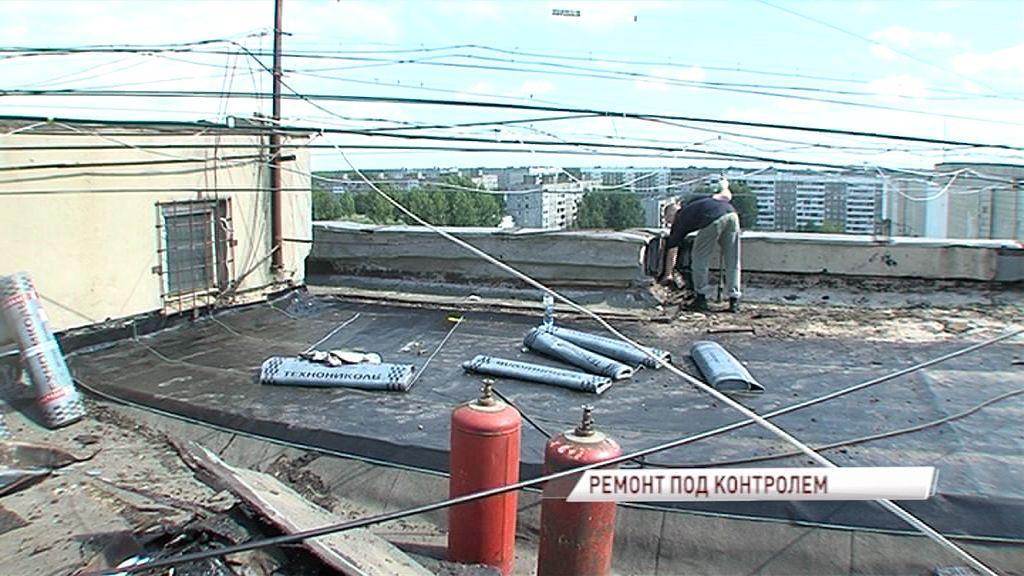 В Заволжском районе полным ходом идет капитальный ремонт домов
