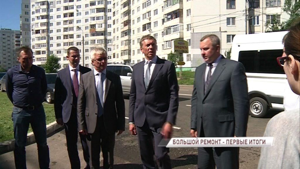 Федеральный ревизор проверил качество ремонта ярославских дорог