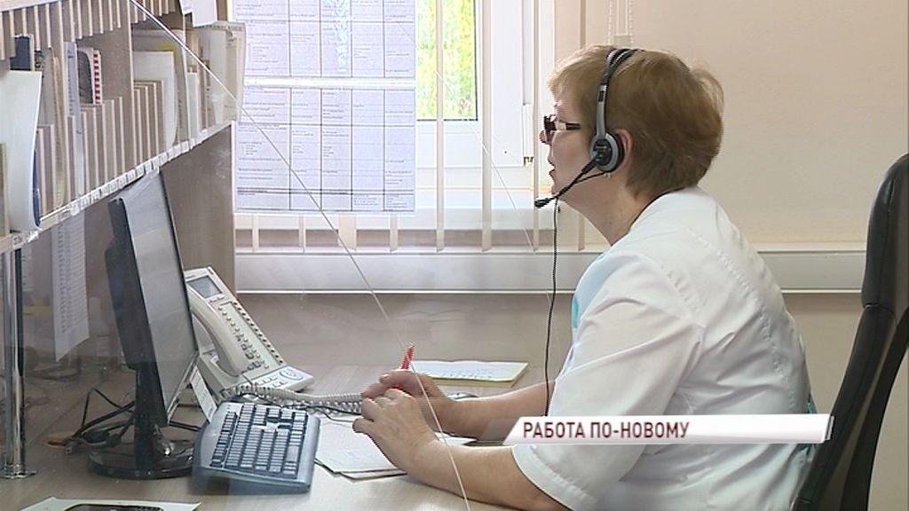 В ярославской поликлинике внедрят технологию распознавания голоса