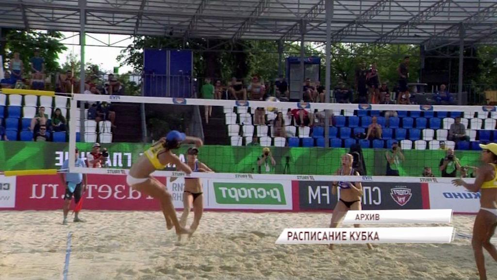 Стал известен календарь чемпионата России по пляжному волейболу