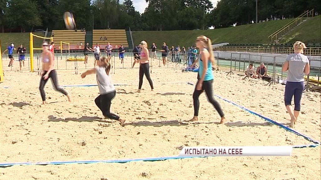 На стадионе «Спартаковец» стартует этап чемпионат России по пляжному волейболу