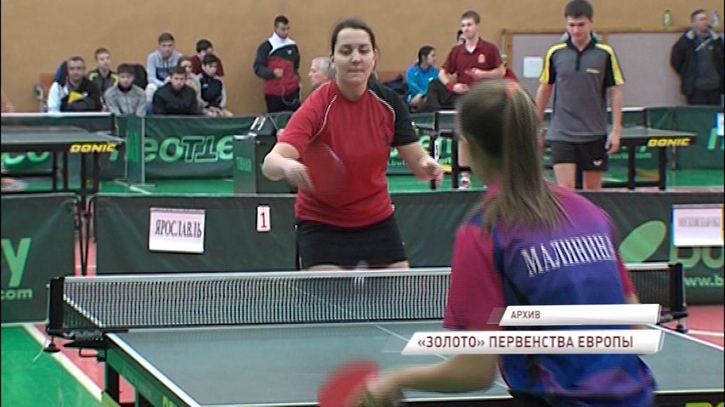 Ярославская теннисистка стала победительницей первенства Европы
