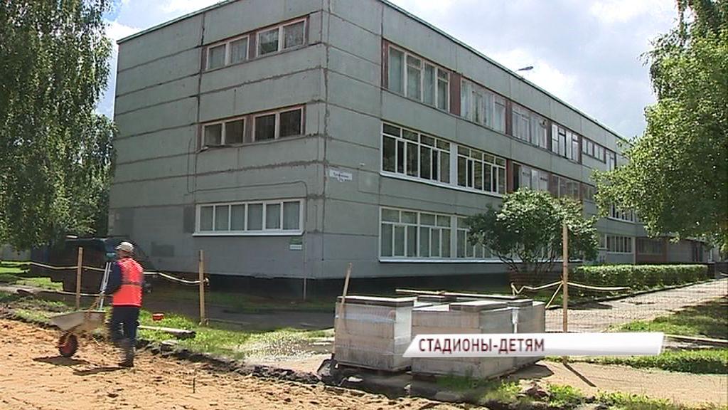 В Дзержинском районе построят современный спортивный комплекс
