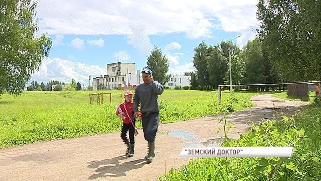 В Ярославской области создают благоприятные условия для привлечения медицинских специалистов в сельскую местность