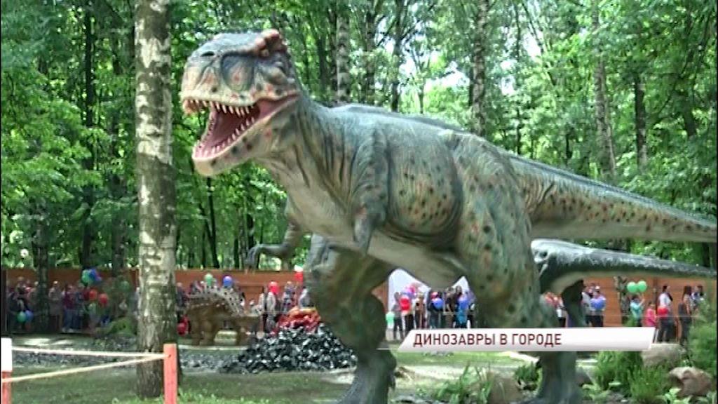 В Ярославле открылся парк с динозаврами