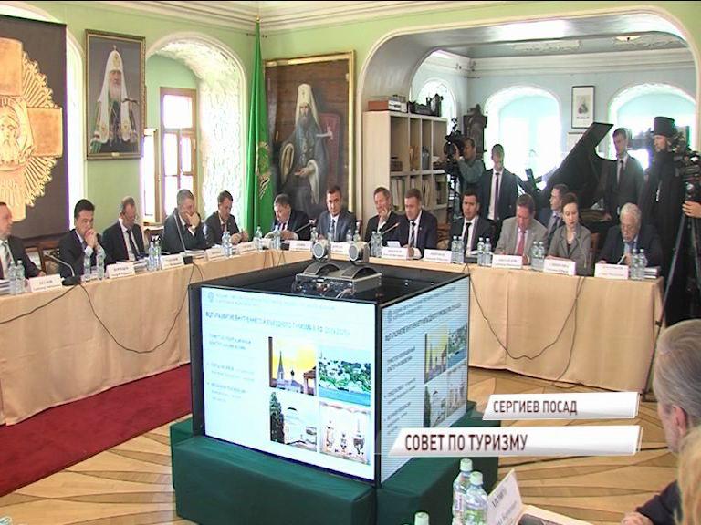 Глава региона Дмитрий Миронов предложил план по развитию «Золотого кольца»