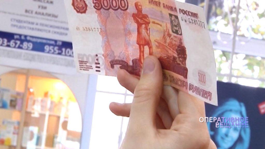 Фальшивомонетчики орудуют в Ярославской области