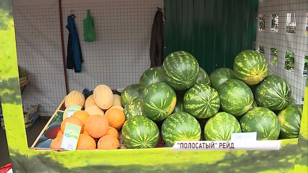 Сезон арбузов: как выбрать спелую и сочную ягоду