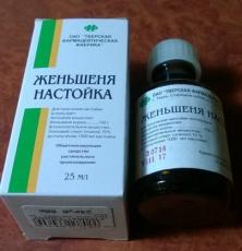Ярославские приставы изъяли более 1000 бутылок со спиртосодержащей жидкостью