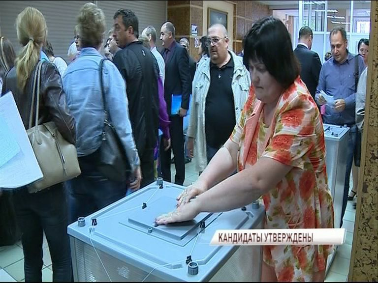 Региональное отделение партии «Единая Россия» утвердило своих кандидатов