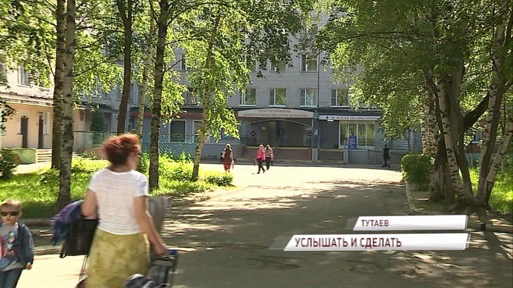 Жители Тутаева стали чаще обращаться в общественные приемные губернатора Ярославской области