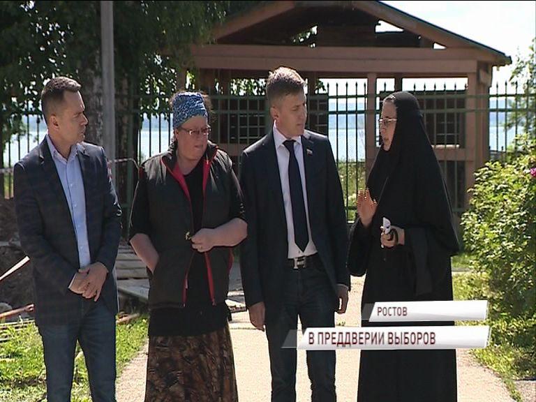 Кандидаты в губернаторы Ярославской области озвучили свои программы